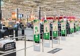 Немецкая сеть Globus планирует построить в Воронеже гипермаркет за 5 млрд рублей