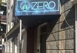 В центре Воронежа кальян-бару запретили работать ночью