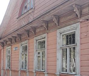 В Воронеже привели в порядок фасад «Дома с мезонином»