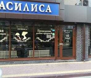 В Воронеже кулинарную лавку «Василиса» закрыли из-за антисанитарии