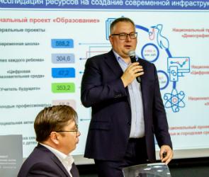 Об успехах Воронежа в развитии образования рассказали на московском форуме