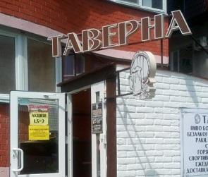 Воронежской «Таверне» запретили включать музыку