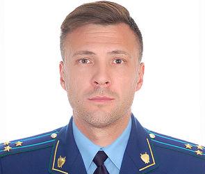 В Воронежской области назначен новый районный прокурор