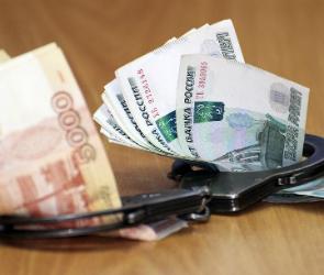 Жительницу Воронежа будут судить за присвоение более 60 тысяч рублей