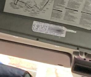 Водители воронежских маршруток придумали альтернативный способ оплаты проезда