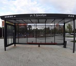 В центре Воронежа появилась четвертая «умная» остановка