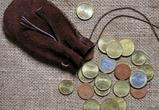 Житель Рамонского района потерял более 150 000 рублей, купив поддельные монеты