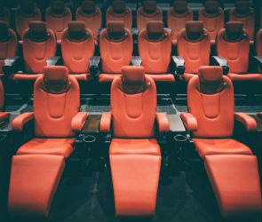 Стало известно, какой кинотеатр заменит «Люксор» в воронежском ТРК «Арена»