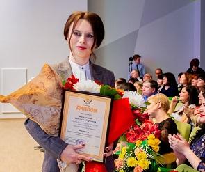 Учитель из Воронежа попала в число лучших педагогов страны