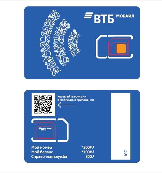 Tele2 и банк ВТБ запустили нового виртуального оператора связи