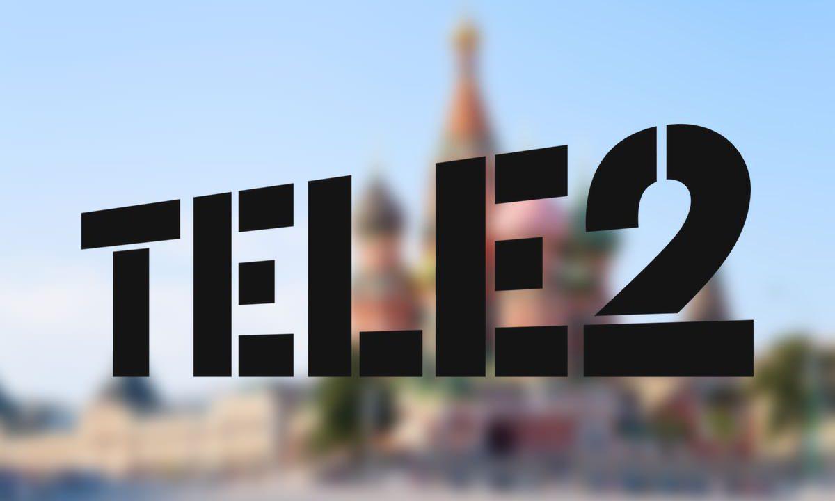Tele2 в третий раз стала компанией с самой сильной репутацией в телекоме
