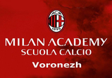 Футбольная академия ФК Милан, стоимость обучения итальянскому футболу