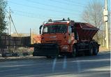 Воронежские коммунальщики отрепетировали борьбу со снегопадами