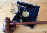 Владимир Путин подписал указ о назначении пяти воронежских судей