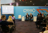 Юбилейный интернет-форум РИФ стартовал в Воронеже
