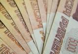 Женщина потеряла больше 220 тысяч рублей, отдав их лже-сотруднику банка