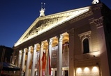 В Воронеже крышу Театра оперы и балета отремонтируют местная фирма
