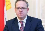 Главой департамента природных ресурсов и экологии может стать Геннадий Швырков