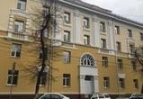 В центре Воронежа после ремонта откроются женская консультация и поликлиника