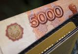 Жительница Воронежа потеряла 190 тысяч, пообщавшись с «сотрудником банка»