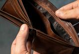 Воронежец в автобусе украл деньги из кошелька пенсионерки