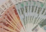 Сотрудник «банка» похитил с кредитки воронежской пенсионерки 300 тысяч рублей