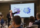 Постгеномная конференция: готовность к знаниям, новые горизонты и проекты