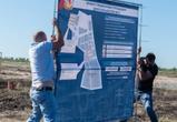 «Автоспутник» намерен вложить 100 миллионов рублей в проект на базе ОЭЗ «Центр»