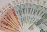 Воронежец расплатился деньгами, которые напечатал сам