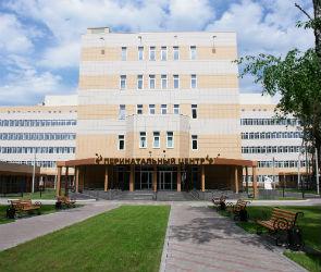 Как в Воронеже работают над повышением рождаемости