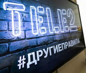 Больше LTE и лекторий: что нового готовит Tele2 в Воронежской области