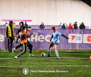 Финал осеннего сезона «Лиги Чемпионов Бизнеса» по футболу