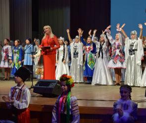«Воронеж многонациональный»: дух дружбы и уважения