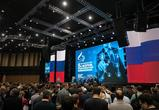 Топ-10 мероприятий VI Воронежского форума предпринимателей