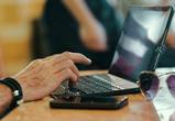 Житель Борисоглебска потерял 670 тысяч рублей, торгуя на виртуальной бирже