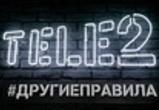 Tele2 покажет город будущего с 5G на Тверской