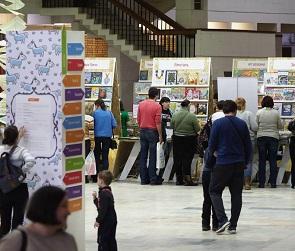 Опубликована программа книжного фестиваля «Читай-Болтай»