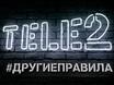 Воронежцам помогут развить Instagram-аккаунт в рамках бесплатного лектория Tele2
