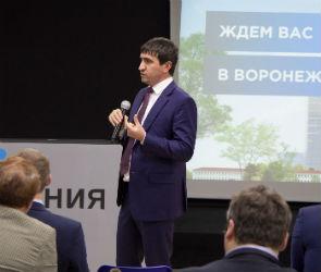 Что сделано для цифрового развития Воронежской области