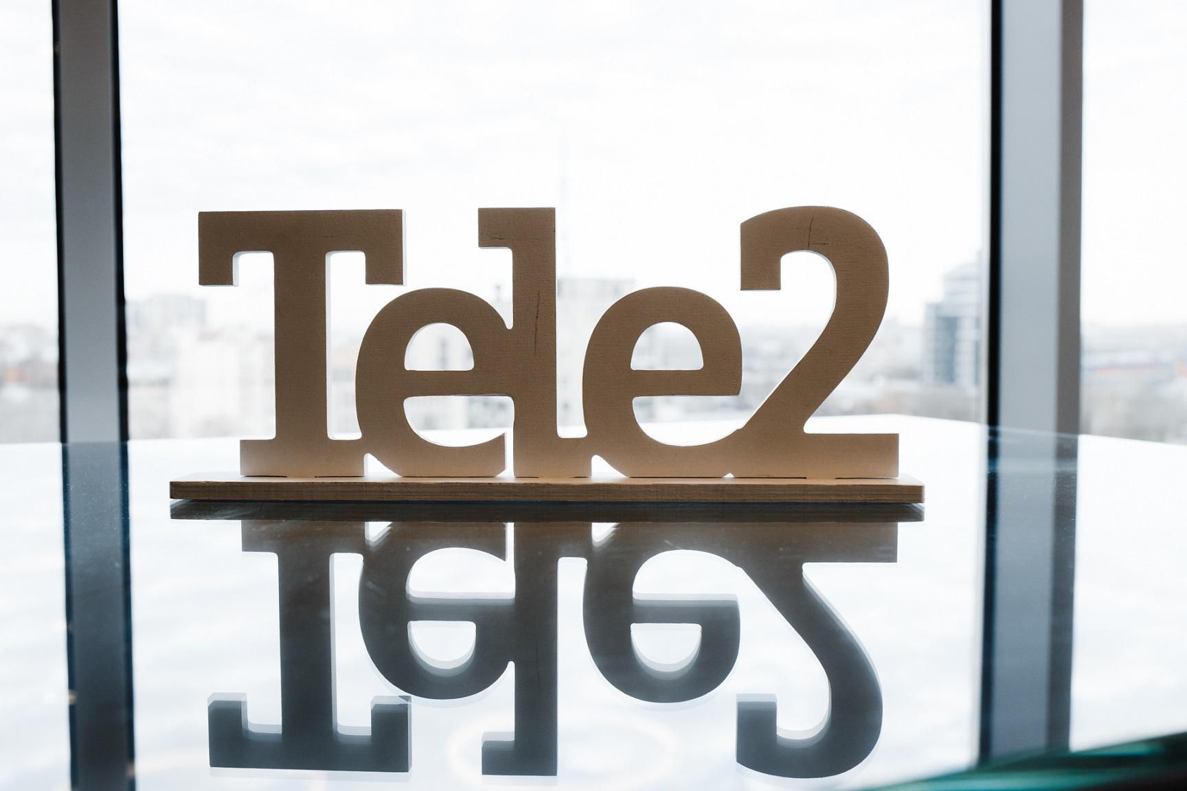 Более 50 малых населенных пунктов Воронежской области обеспечены связью Tele2