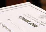 В Воронеже полицейского подозревают в мошенничестве на 3,5 миллиона рублей
