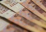 Что повлияет на рост зарплат в регионе в 2020 году