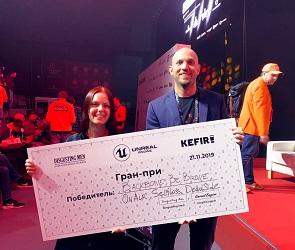 Воронежская компьютерная игра завоевала Гран-при всемирного конкурса