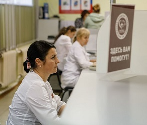 В 2020 году воронежский ФОМС увеличит финансирование помощи онкобольным