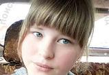 16-летняя девушка пропала в Воронежской области