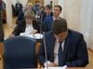 Публичные слушания по проекту бюджета Воронежа 182255