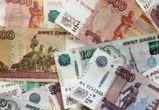 Воронежскому адвокату дали условный срок за попытку смошенничать на полмиллиона