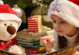 Воронежцы смогут бесплатно отправить письмо Деду Морозу в Великий Устюг