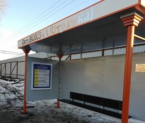 Воронежцам подарили оранжевую остановку