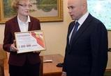 Воронежский офтальмолог уехал в Липецк за миллионом рублей